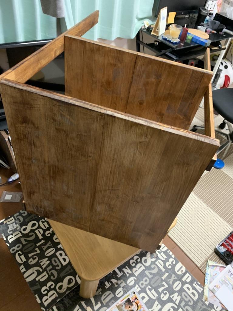 DIY キッチン 収納棚