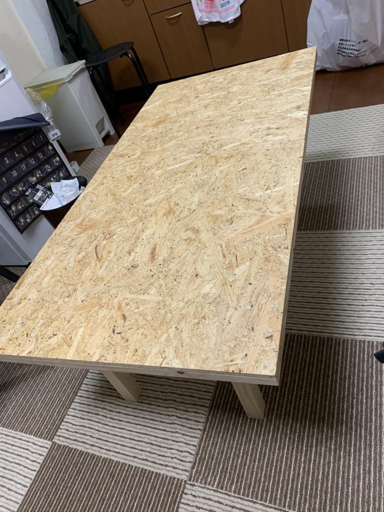 アウトドア用ローテーブル DIY キャンプ BBQ 収納可能 天板