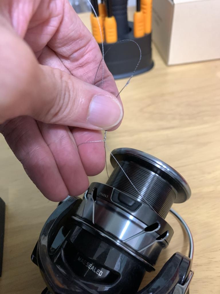 ライン 巻き方 自分で 巻く 空転 防ぐ 対策 ハタハタ 寒 冷 厳寒期 寒冷地 テープ