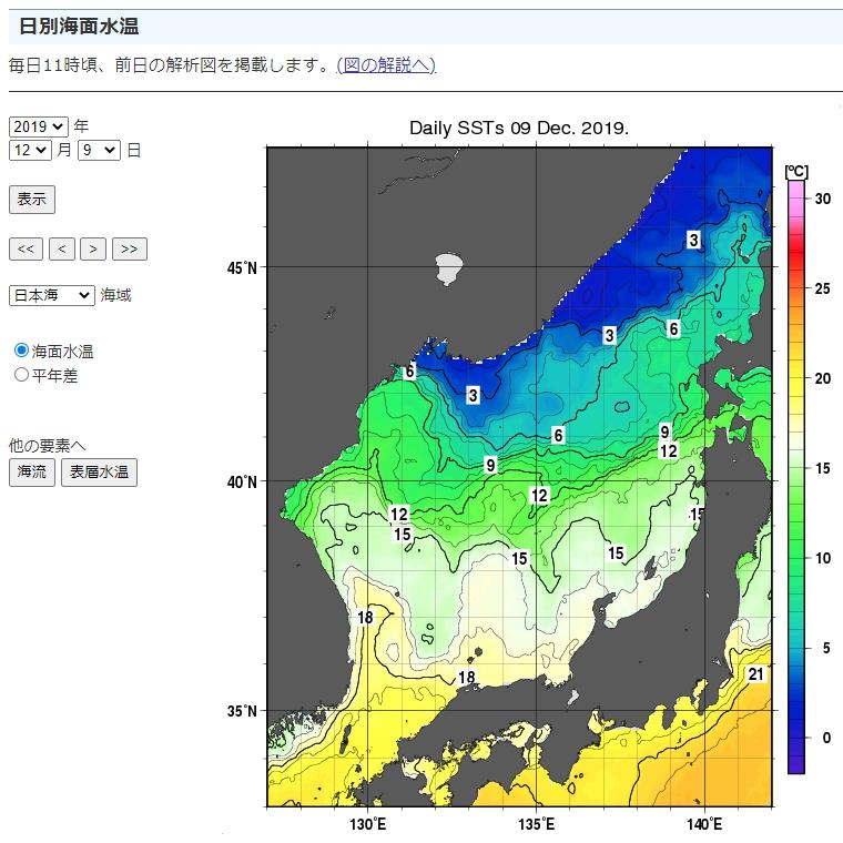ハタハタ 海水温 秋田 低い 高い まだ 接岸 情報